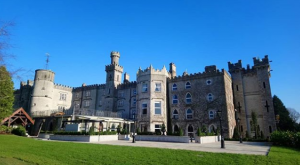 Cabra Castle has a €6 million redevelopment and it could be your dream wedding venue